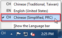 "Select ""Chinese Traditional (PRC)"""